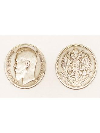 "Монета Николай II 1897 год рубль Серебро 900"""
