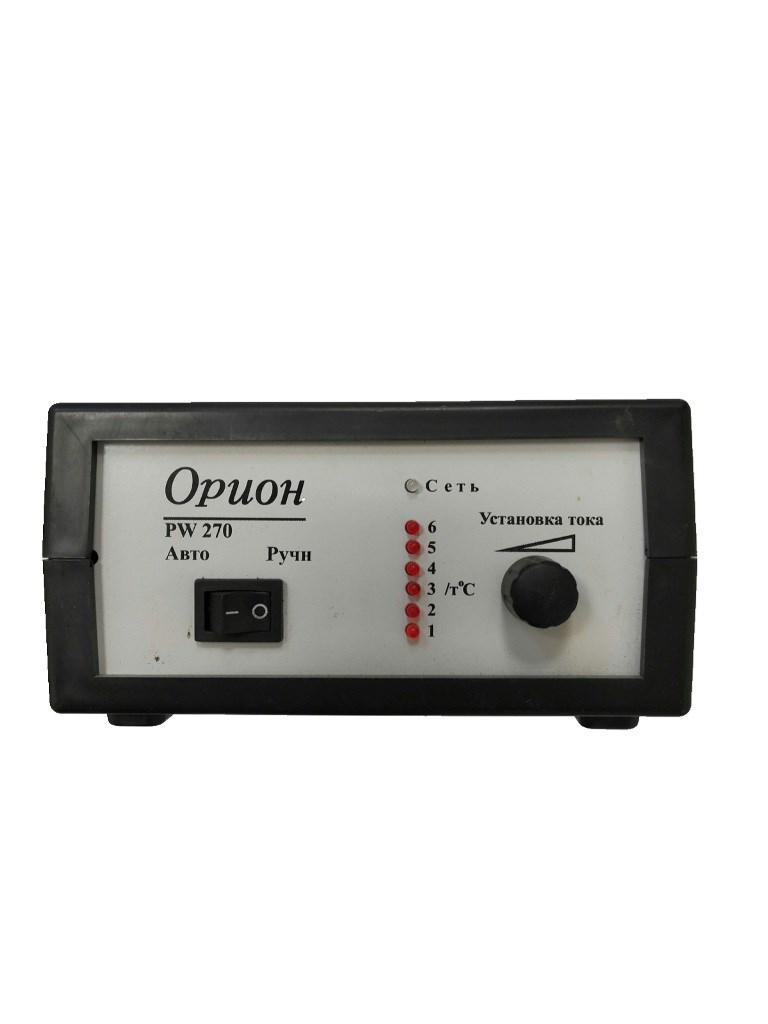 Зарядное устройство ОРИОН PW 270.