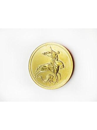 "Монета Георгий Победоносец 2009 года Золото 999"""