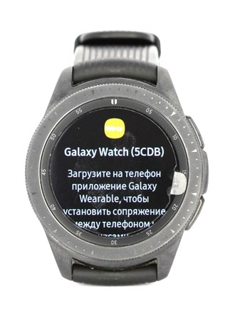 Часы Samsung Galaxy Watch