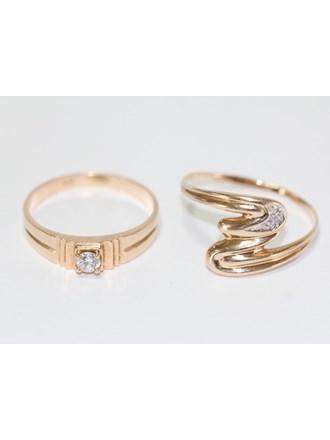 """Два Кольца Золото 585"""" Фианиты"""