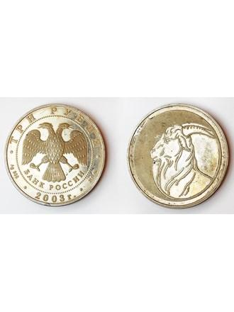 """Монета Серебро 900"""""""