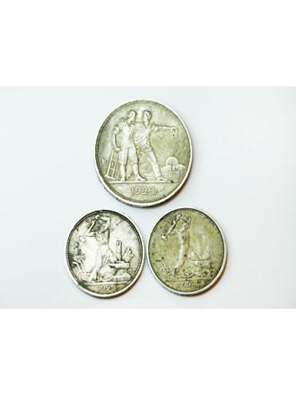 """Монеты 3 шт. одни рубль и два полтинника Серебро 900"""""""