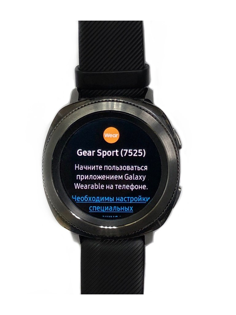 Умные часы Samsung Gear Sport  42mm