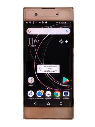 Сотовый телефон Sony XA1